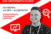 Работа в photoshop 130 - kwork.ru