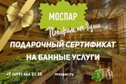 Листовки и флаеры 14 - kwork.ru