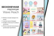 30000 шаблонов для Инстаграм, 5000 рекламных баннеров + много Бонусов 56 - kwork.ru