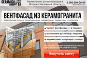 Копия товарного лендинга плюс Мельдоний 101 - kwork.ru