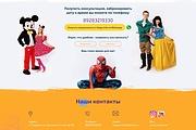 Вёрстка сайтов по доступной цене 385 - kwork.ru
