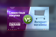 Грамотная обложка превью видеоролика, картинка для видео YouTube Ютуб 82 - kwork.ru