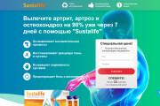Внесение правок на сайт 9 - kwork.ru