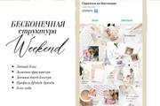 30000 шаблонов для Инстаграм, 5000 рекламных баннеров + много Бонусов 60 - kwork.ru
