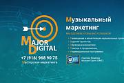 Нарисую слайд для сайта 134 - kwork.ru