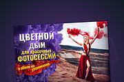 Сочный дизайн креативов для ВК 51 - kwork.ru