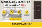 Скопировать Landing page, одностраничный сайт, посадочную страницу 133 - kwork.ru
