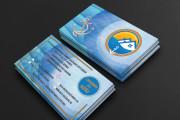Эффектная визитка 110 - kwork.ru