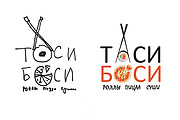Здесь создают логотипы 33 - kwork.ru