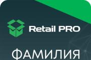 Разработка фирменного стиля 152 - kwork.ru