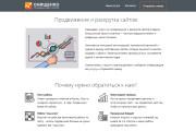 WordPress - натяжка с верстки HTML 41 - kwork.ru