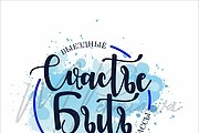 Разработка логотипа 16 - kwork.ru