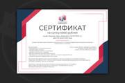 Сделаю качественный баннер 121 - kwork.ru