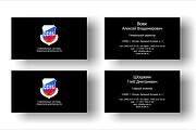 Сделаю макет визитки в векторе на основе фотографии или скана 5 - kwork.ru
