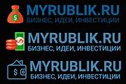 Создание логотипа для сайта 28 - kwork.ru
