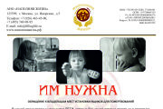 Создам презентацию 15 - kwork.ru