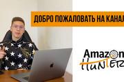 Обложка превью для видео YouTube 61 - kwork.ru