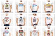 3729 принтов для футболок на русском языке в формате PNG, CDR, JPEG 9 - kwork.ru