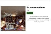 Дизайн сайтов на Тильде 29 - kwork.ru