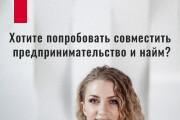Дизайн ленты Instagram 6 - kwork.ru