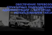 Стильный дизайн презентации 508 - kwork.ru