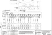 Выполню однолинейную схему электроснабжения 88 - kwork.ru