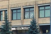 Визуализация интерьера 659 - kwork.ru