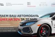 Делаю копии landing page 104 - kwork.ru