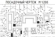 Сделаю ландшафтный дизайн участка 7 - kwork.ru