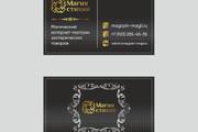 Дизайн визитки 155 - kwork.ru