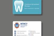 Дизайн визитки 154 - kwork.ru