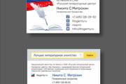Дизайн визитки 153 - kwork.ru
