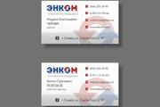 Дизайн визитки 148 - kwork.ru