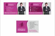 Дизайн визитки 144 - kwork.ru