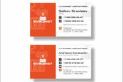 Дизайн визитки 141 - kwork.ru