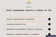 Создание сайтов на конструкторе сайтов WIX, nethouse 149 - kwork.ru