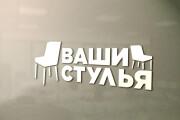 Лого бук - 1-я часть Брендбука 495 - kwork.ru