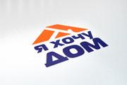 Сделаю стильные логотипы 175 - kwork.ru