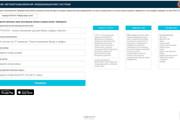 Копирование сайтов практически любых размеров 59 - kwork.ru