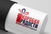 Разработаю 3 варианта модерн логотипа 179 - kwork.ru