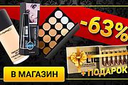 Тизеры 200 на 200. Кол-во 20 штук 20 - kwork.ru