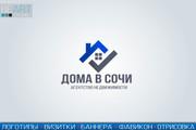 Создам качественный логотип, favicon в подарок 107 - kwork.ru