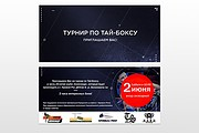 Разработаю уникальный дизайн Баннера 8 - kwork.ru