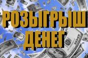 Превью картинка для YouTube 89 - kwork.ru