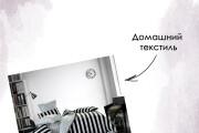 Дизайн группы ВКонтакте 16 - kwork.ru