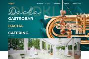 Веб дизайн страницы сайта на Тильде 14 - kwork.ru