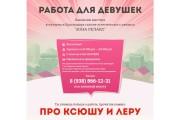 Копия сайта, landing page + админка и настройка форм на почту 181 - kwork.ru