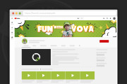 Сделаю оформление канала YouTube 183 - kwork.ru
