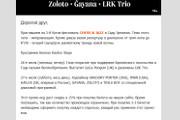 Сделаю адаптивную верстку HTML письма для e-mail рассылок 148 - kwork.ru