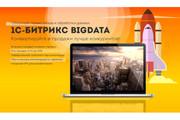 Продам 22200 изображений без фона + 65 готовых шаблонов Лендинг-Пейдж 19 - kwork.ru